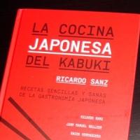 Los secretos del Kabuki